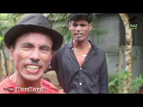 Xxx Mp4 পেট পাতলা বউ I Pat Patla Bou I Tar Cera Vadaima I Koutuk I Bangla Comedy 2017 3gp Sex