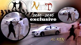 ! NEXT Saudi Drifting نكست ريمكس Ձ010-Ձ016 │ الجزء 1/2 من الكين AL-KEN