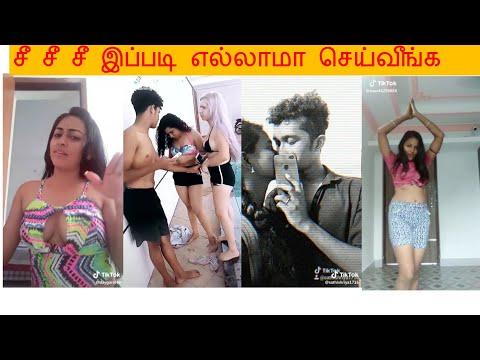 Xxx Mp4 சீ சீ சீ இப்படி எல்லாமா செய்வீர்க Tamil Sexy Dubsmash Tamil Hot Tamil Xxx Dudsmash Tamil Sexy Movie 3gp Sex
