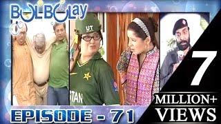 Bulbulay Ep 71 - ARY Digital Drama