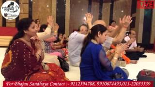 Krishna Bhajan    Teri Bigadi Bana Degi (Sahastra Bahu Dass)