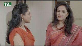 Bangla Natok Pagla Hawar Din (পাগলা হাওয়ার দিন) l Episode 49 l Nadia, Mili, Selim IDrama & Telefilm