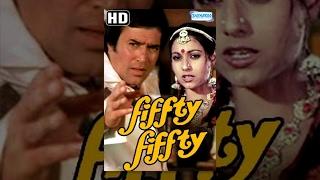 Fifty Fifty (HD)- Hindi Full Movie - Rajesh Khanna, Tina Munim - Hit Hindi Movie With Eng Subs