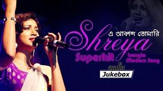 E Akash Tomari - Shreya - Superhit Bangla Modern Song - Audio Jukebox