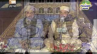 sultani sound