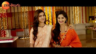 Samantha Akkineni about Zee Kutumbam's favorite female characters | #AarambhamOkkaAduguthone