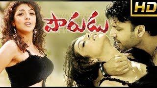Pourudu Full Length Telugu Movie || DVD Rip..