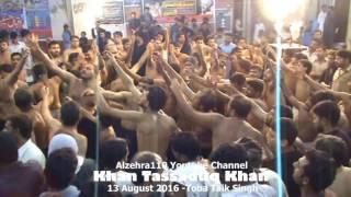 Khan Tassaduq Khan - (New Kalam) Ho Geyain Baaj Tere Okhiyain