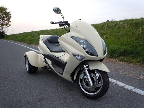 3輪 トライク 【Trike】<3輪車>  バイク・ビッグスクーター・マジェスティ