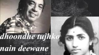 Dhoondhe Tujhko Nain Deewane(full Song)-Jab Yaad Kisi Ki Aati Hai