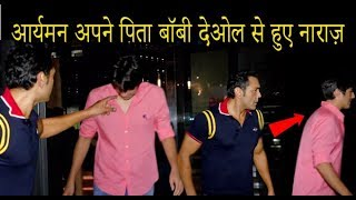 Aryaman Deol Upset on His Father Bobby Deol At Yauatcha Restaurant Outside