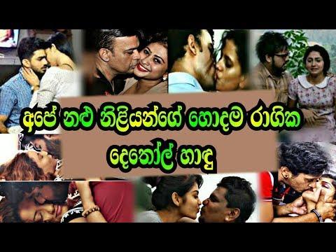 Xxx Mp4 Sri Lankan Actor S Hot Lipt Kiss 3gp Sex
