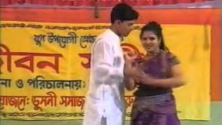 জীবন সাথী'র গান Jibon Sathi - একদিন তোমাকে না দেখলে বড় কষ্ট হয় ......।।
