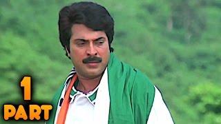 Dhartiputra (1993) | Mammootty, Rishi Kapoor, Jaya Prada | Hindi Movie Part 1 of 11 | HD
