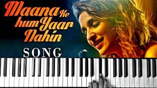 Mana ki hum yaar nahi | Instrumental | Keyboard | Piano | Casio | Cover