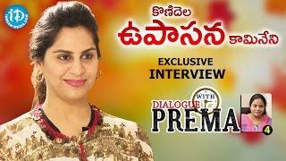 Upasana Ramcharan Exclusive Interview || Dialogue With Prema || Celebration Of Life #4