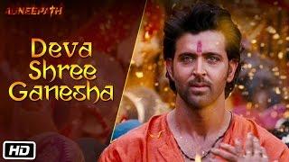 Deva Shree Ganesha - Official - Full song - Agneepath