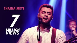 CHAINA MEYE - HRIDOY KHAN : WIND OF CHANGE [ PRE-SEASON ] at GAAN BANGLA TV