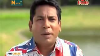 mosharof comedy natok | Mosharraf Karim Prem Pagol Bangla Natok  2015