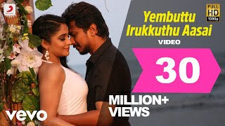 Saravanan Irukka Bayamaen - Yembuttu Irukkuthu Aasai Video | Imman | Latest Hit