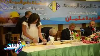 صدى البلد |  تكريم فريدة عثمان بنادى الجزيرة