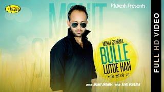 Bulle Lutde Han II Mohit Sharma II Anand Music II New Punjabi Song 2016