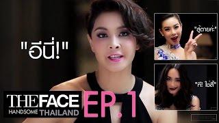 (พากย์นรก) The Face Handsome Thailand Ep.1 by papaparty