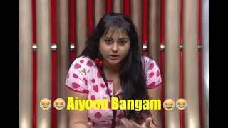 VijayTv - BiG BoSS | Jump Cuts-
