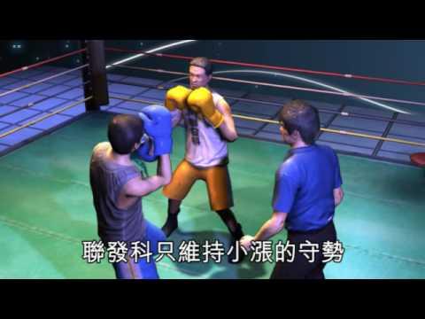 NMA 2010.05.29 動新聞 聯發科 大立光爭霸 同列股王