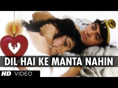 Xxx Mp4 Dil Hai Ke Manta Nahin Full Song HD Dil Hai Ke Manta Nahin Aamir Khan Pooja Bhatt 3gp Sex
