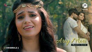 Araj Mori : Mystic Love Video Song Promo   Mirande