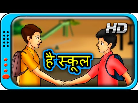Xxx Mp4 High School Hindi Story For Children Panchatantra Kahaniya Moral Short Stories For Kids 3gp Sex