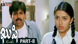 Kushi Telugu Full Movie HD | Pawan Kalyan | Bhumika | Ali | Mani Sharma | Part 8 | Telugu Cinema
