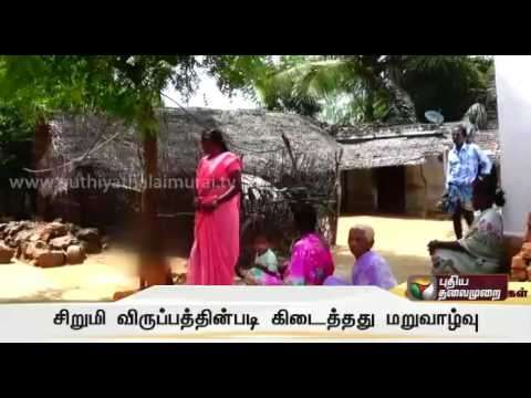 Small girl attacked in Vellore rescued, joined in school
