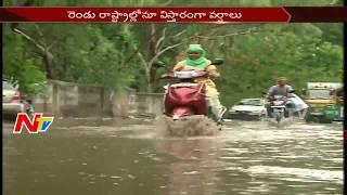 Heavy Rainfall in Telugu States || Flood Water on Roads || NTV