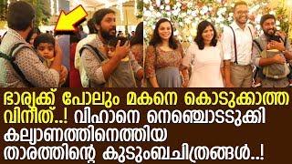 വിനീത് ശ്രീനിവാസനും ദിവ്യയും പിന്നെ വിഹാനും.. ചില കുടുംബചിത്രങ്ങള്..! l Vineeth Sreenivasan