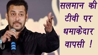 Salman Khan to HOST THIS show after 8 years | FilmiBeat