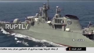 Iran: China and Iran hold maritime drills in Strait of Hormuz