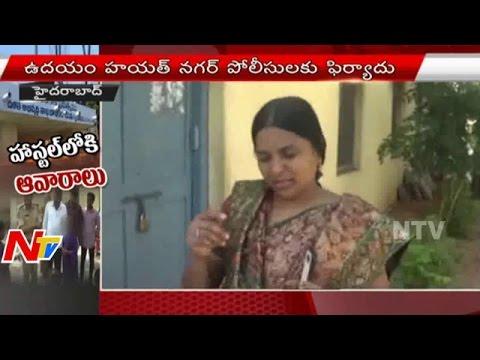 Two Strangers  Enters Into Girls Hostel In Hayatnagar   Hyderabad   NTV