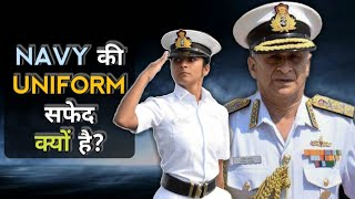 Why Indian Navy Uniform Is White? Do You Know Why Indian Navy Uniform Is White In Color?