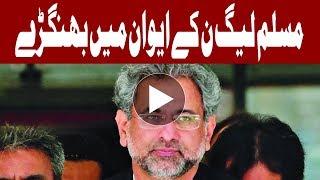 BREAKING - Shahid Khaqan Abbasi elected new PM of Pakistan