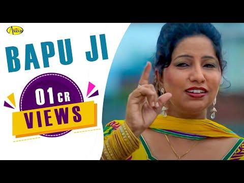 Xxx Mp4 Balkar Ankhila L Manjinder Gulshan Bapu Ji New Punjabi Song 2019 Anand Music 3gp Sex