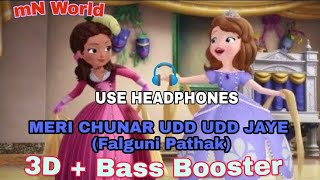 MERI CHUNAR UDD UDD JAYE | 3D + Bass Booster | Old Is Gold