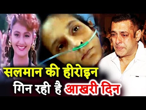 Xxx Mp4 Salman Khan's Veergati Co Star Pooja Dadwal Suffering From TB Has No Money For Even A Cup Of Tea 3gp Sex