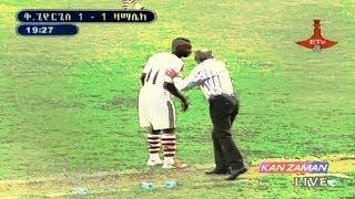 الكورة مش مع عفيفي #1 - تحليل مباراة سان جورج والزمالك 5-5-2013