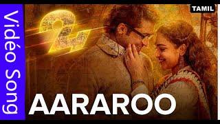 Aararo Video Song Good Sound Quality 1080p HD  24 Movie  Suriya,Samantha  AR Rahman
