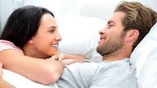 عشر فوائد صحية للعلاقة الحميمة