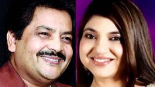 Udit Narayan & Alka Yagnik - Ghazal | Khayaam | Slow Romantic Melody