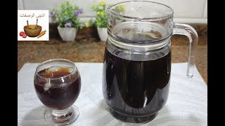طريقة عمل عصير الخروب في المنزل بطريقة سهلة وسريعة /مشروبات رمضان 2018