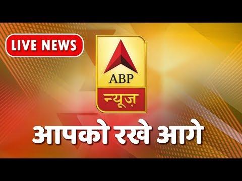 Xxx Mp4 ABP News Is LIVE Lok Sabha Election 2019 Results LIVE 3gp Sex